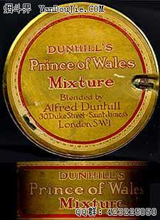 My Mixture Prince of Wales