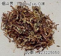 Golden Flake No. 13 (Houseblend Tobaccos)