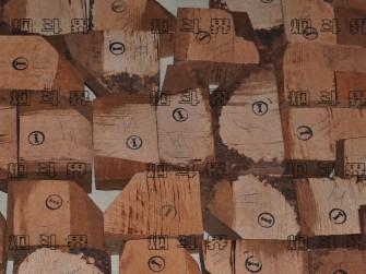 罗密欧一级去皮石楠木料