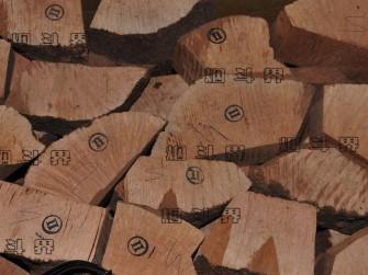 罗密欧二级带皮石楠木料