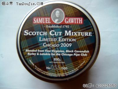 Scotch Cut Mixture